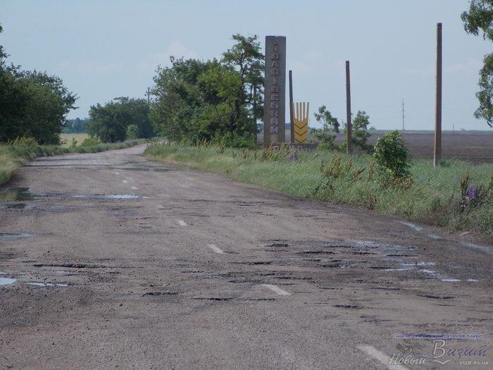 Ремонт дорог на миллион (фото), фото-1