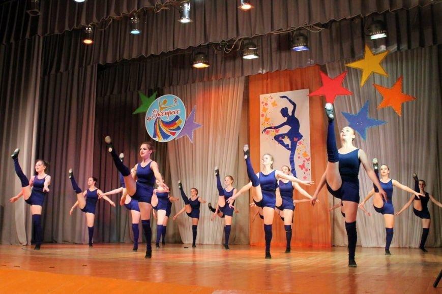 В Краматорске состоялся выпускной в танцевальном коллективе Экспресс, фото-3