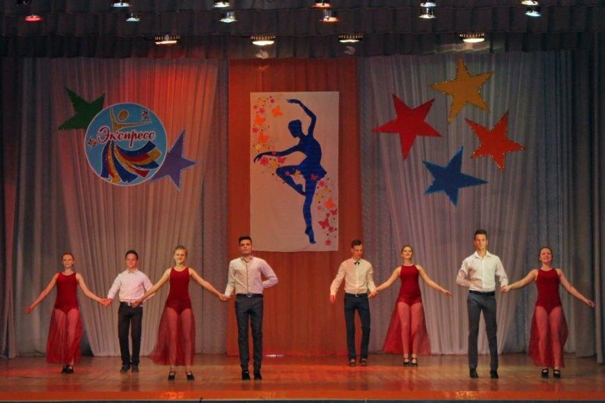 В Краматорске состоялся выпускной в танцевальном коллективе Экспресс, фото-1