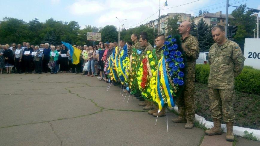 В Мариуполе попрощались с тремя солдатами, погибшими под минометным огнем боевиков (ФОТО+ВИДЕО), фото-4