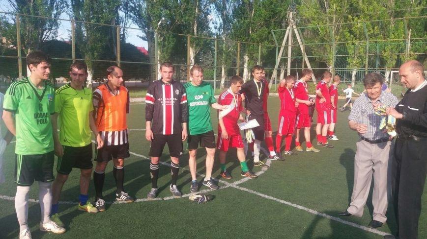Команда из Доброполья - чемпион по мини-футболу, фото-5