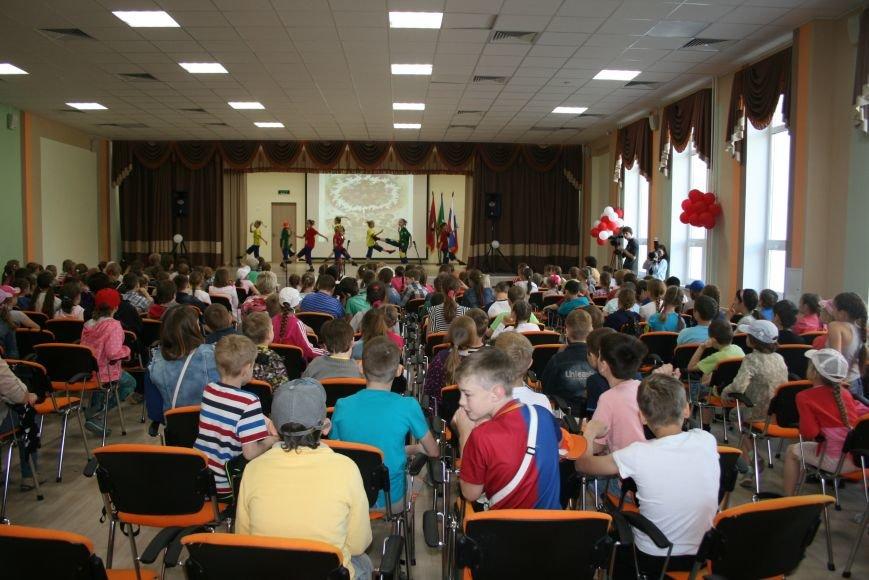 В Троицке отметили День защиты детей, фото-1