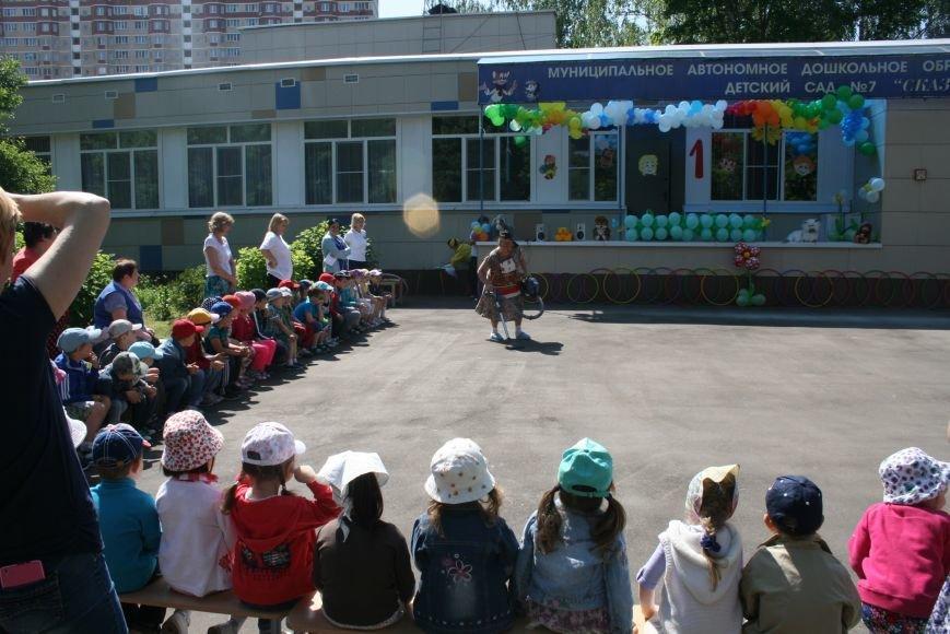 В Троицке отметили День защиты детей, фото-4