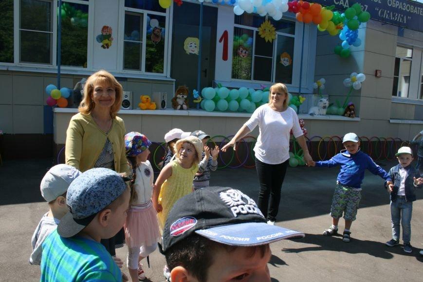 В Троицке отметили День защиты детей, фото-3