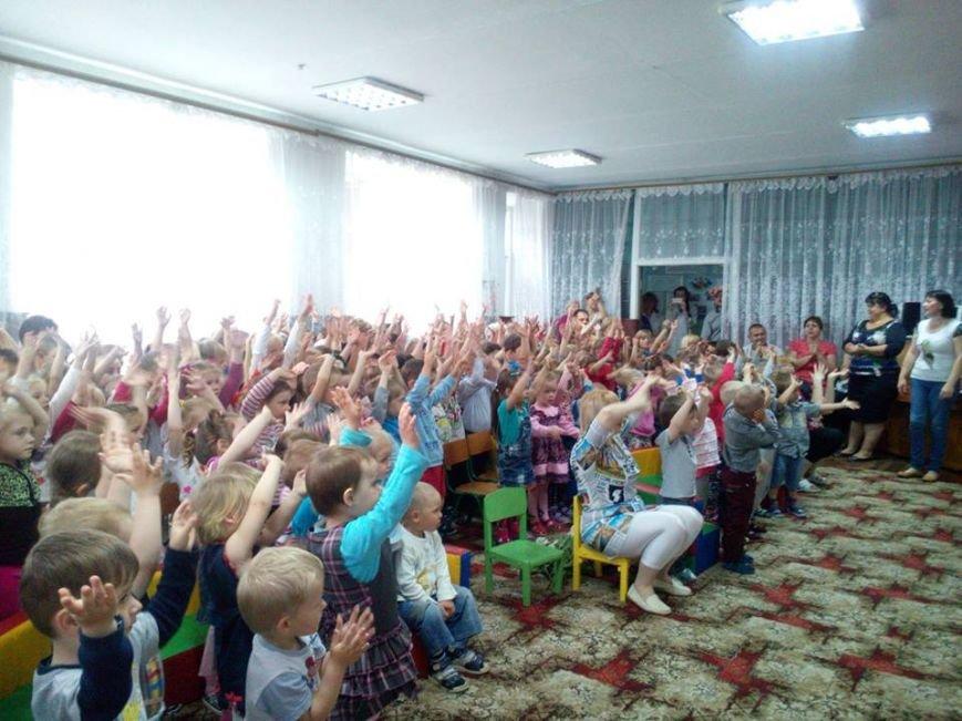 Міжнародний день захисту дітей в ДНЗ № 16, фото-3