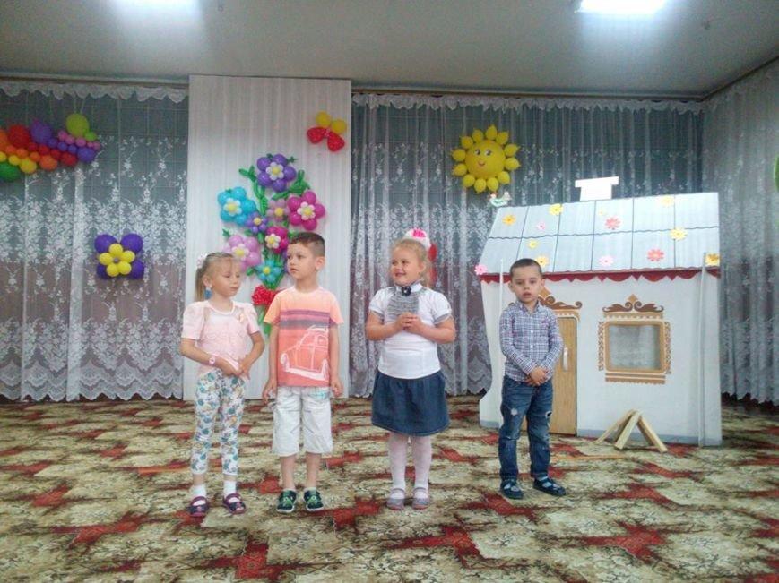 Міжнародний день захисту дітей в ДНЗ № 16, фото-1