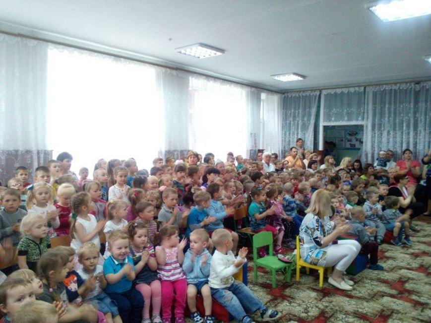Міжнародний день захисту дітей в ДНЗ № 16, фото-2