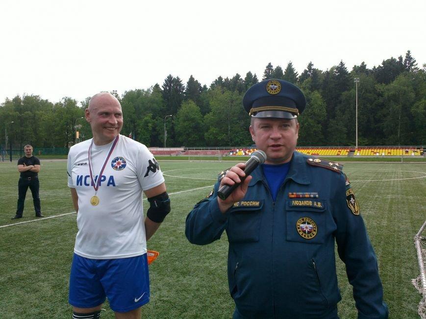 Спасатели провели футбольный турнир на Троицком стадионе, фото-2