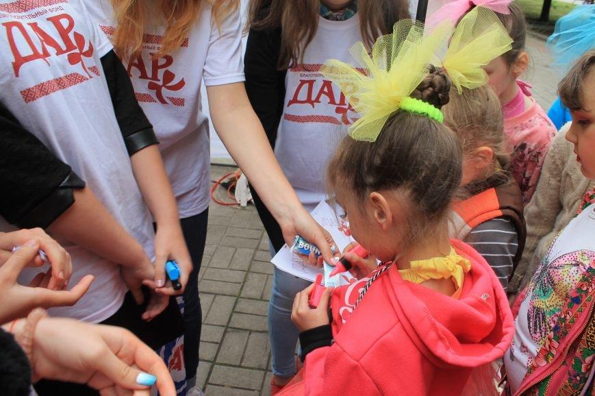 В Бахмуте отметили День защиты детей, фото-12