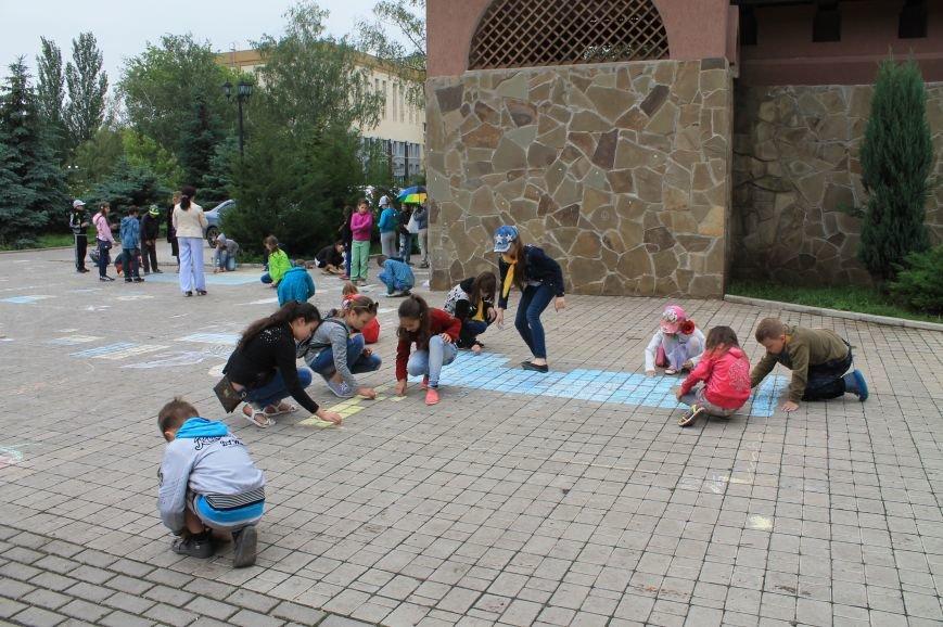 В Бахмуте отметили День защиты детей, фото-1