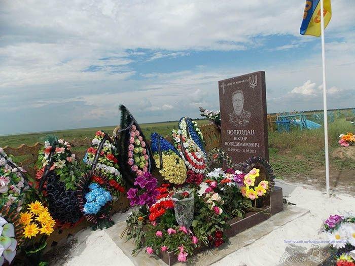В Херсонской области открыли памятник и мемориальную доску бойцу, погибшему в АТО (фото), фото-2