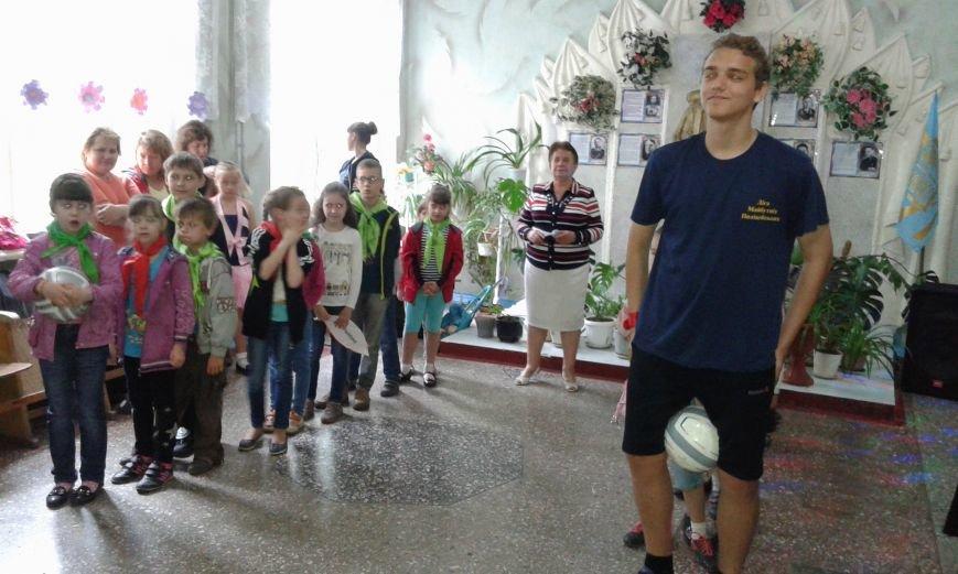 В Авдеевке отметили День защиты детей (ФОТО), фото-3