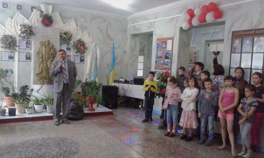 В Авдеевке отметили День защиты детей (ФОТО), фото-6