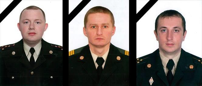 Сотрудники Черноморской пожарной части почтили память погибших коллег минутой молчания, фото-1