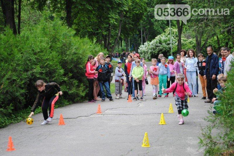 Как Кременчуг отмечает Международный день защиты детей (ФОТО), фото-1