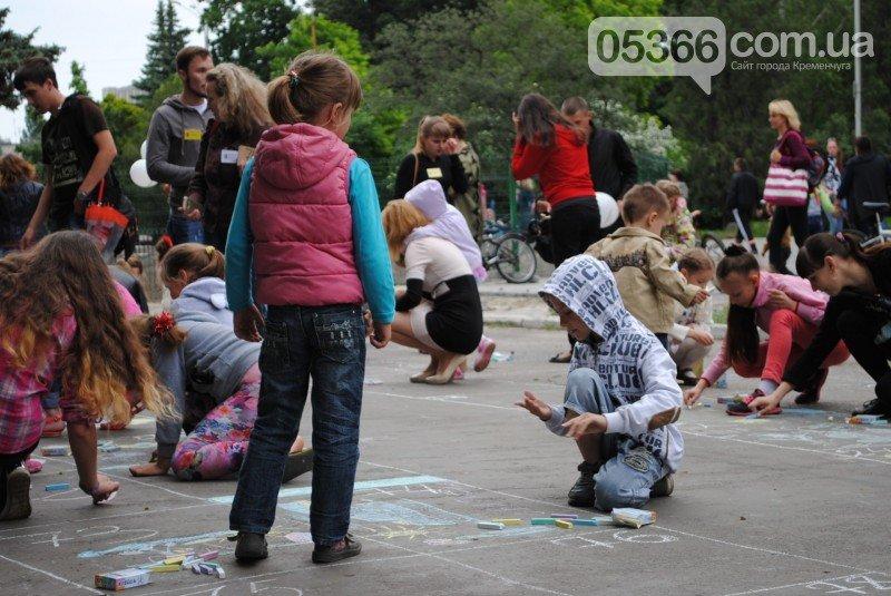 Как Кременчуг отмечает Международный день защиты детей (ФОТО), фото-5