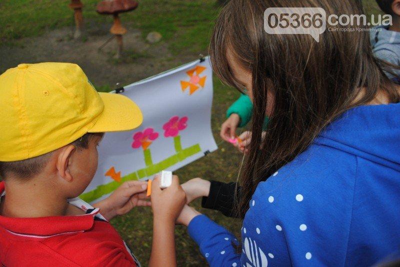 Как Кременчуг отмечает Международный день защиты детей (ФОТО), фото-2