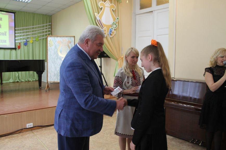 Дети Бахмута получили награду за свое творчество, фото-3