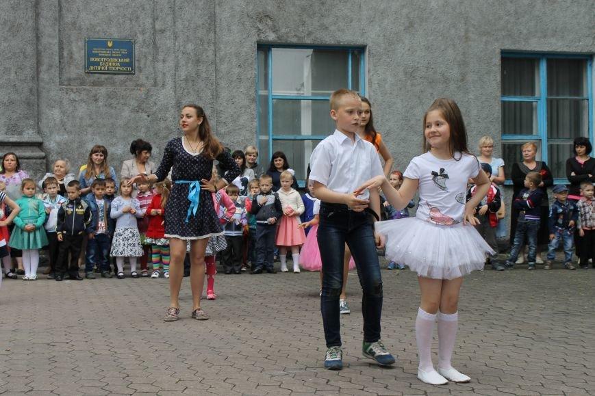 Светлый праздник детства, фото-3