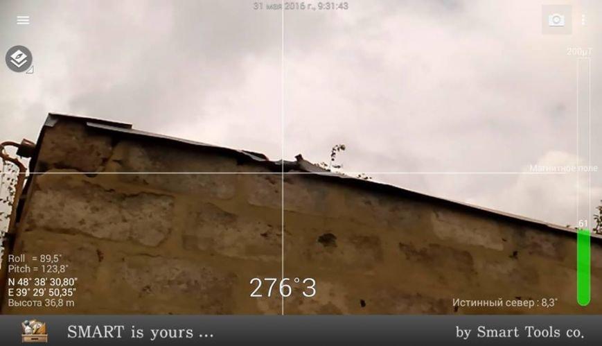 Боевики коварно обстреляли Станицу Луганскую (ФОТО), фото-5