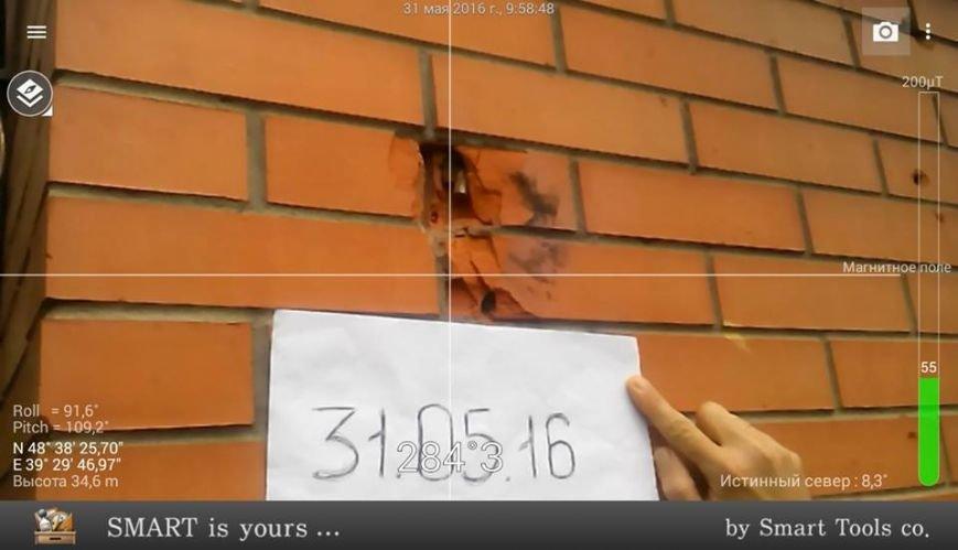 Боевики коварно обстреляли Станицу Луганскую (ФОТО), фото-10