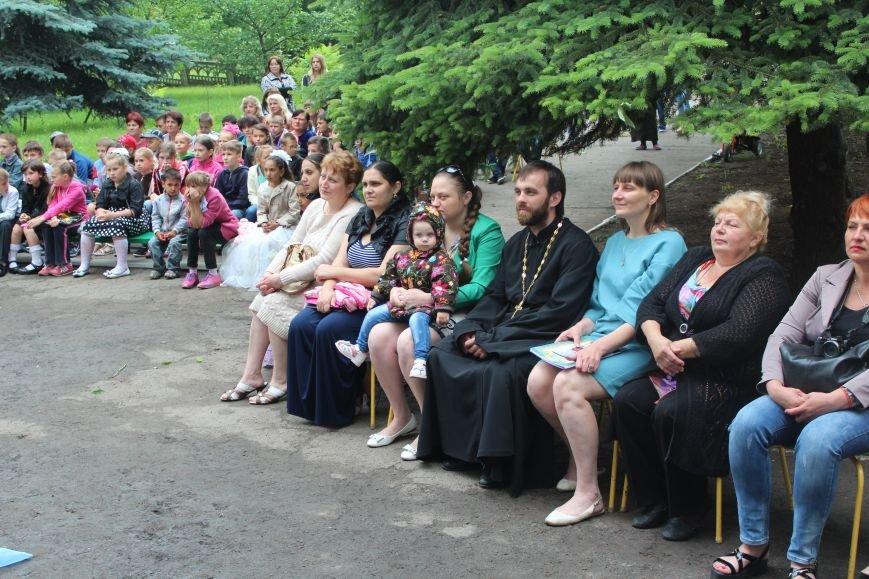 На микрорайоне Ступки прошел праздник Детства, фото-2