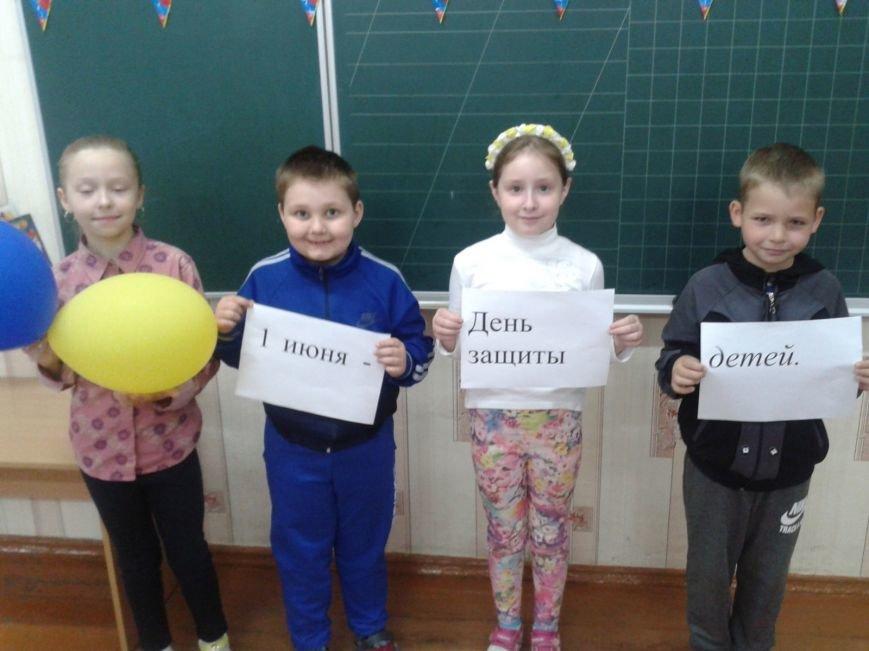 """Настоящий праздник для малышни организовал пришкольный лагерь """"Радуга"""", фото-1"""