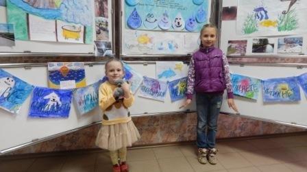 В Краматорске водоканал наградил за стихи, фото-1