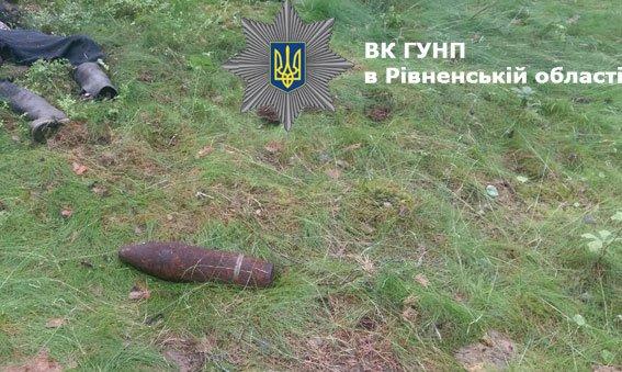 На Рівненщині внаслідок розриву снаряду загинув чоловік (ОНОВЛЕНО. ФОТО), фото-3