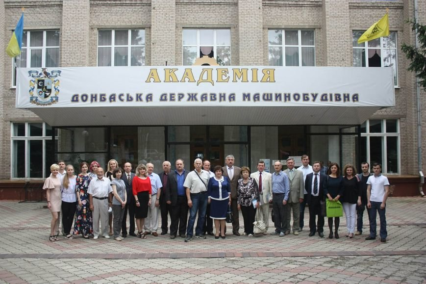 В Краматорске в ДГМА проходит конференция по тяжелому машиностроению, фото-1