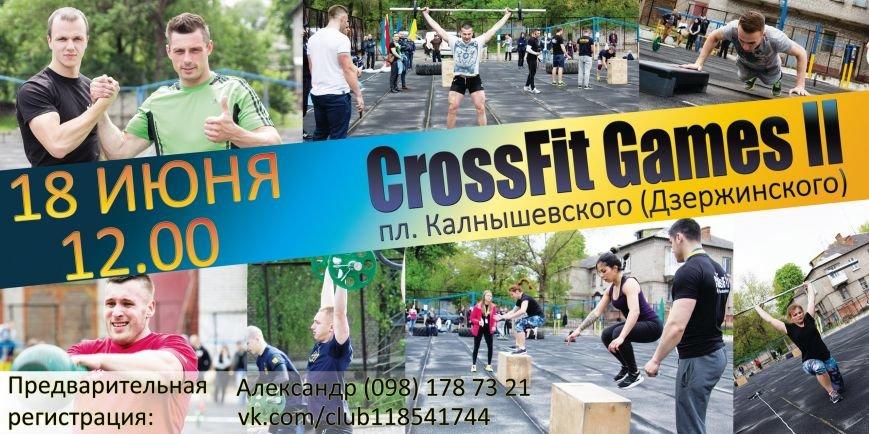 В Каменском пройдет Фестиваль уличных видов спорта, фото-1