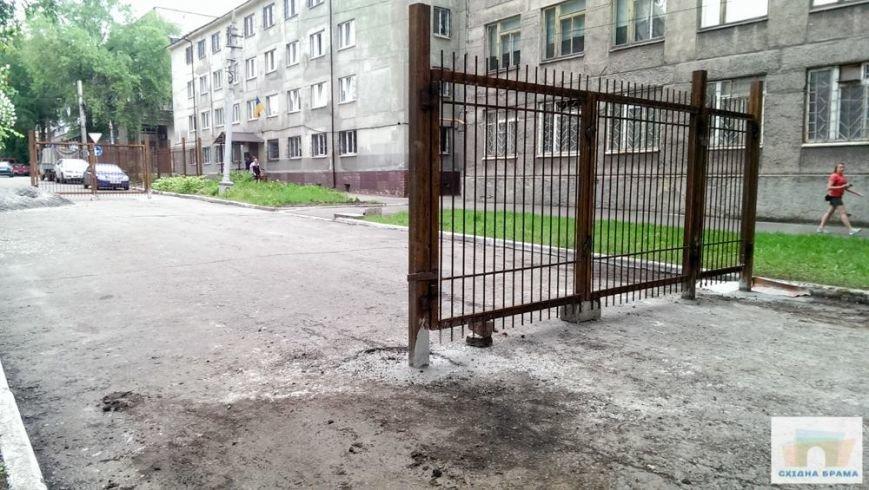 В центре Мариуполя СБУ закрыла улицу для автомобилистов (ФОТО), фото-1