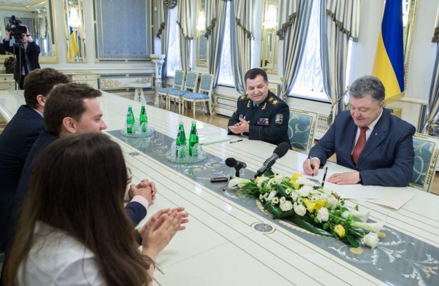 Отныне в Министерстве обороны Украины все будет ProZorro, фото-2