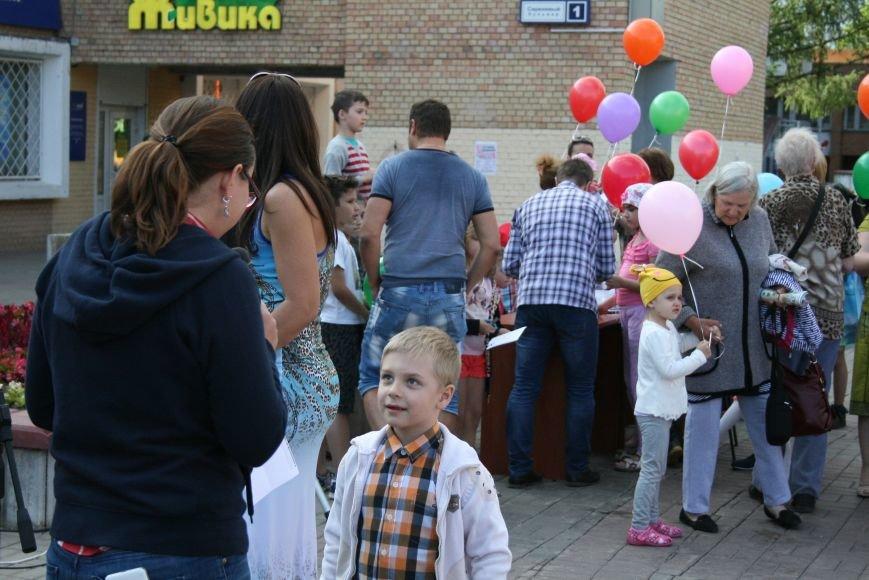 В Троицке прошёл флешмоб с запуском воздушных шаров, фото-4