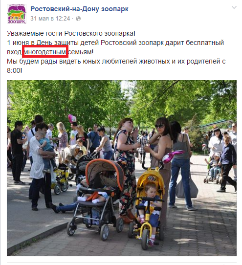 вход_бесплат