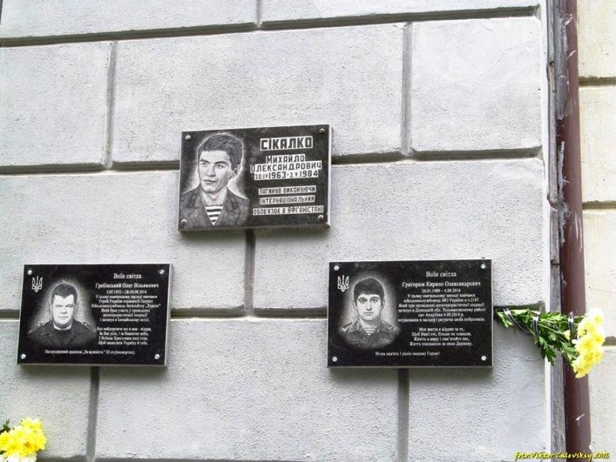 В Херсоне открыли памятные доски бойцам, погибшим в зоне АТО, - Олегу Гребинскому и Кириллу Григорюку (фото), фото-5
