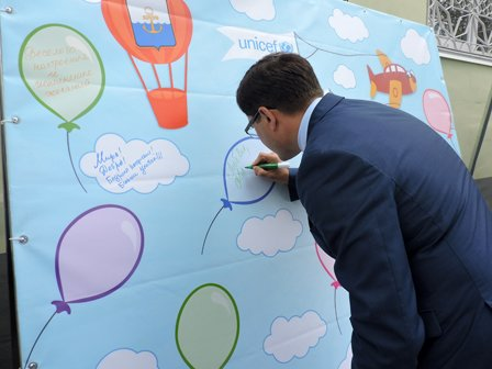 В Мариуполе открылся центр поддержки семьи (ФОТО), фото-3
