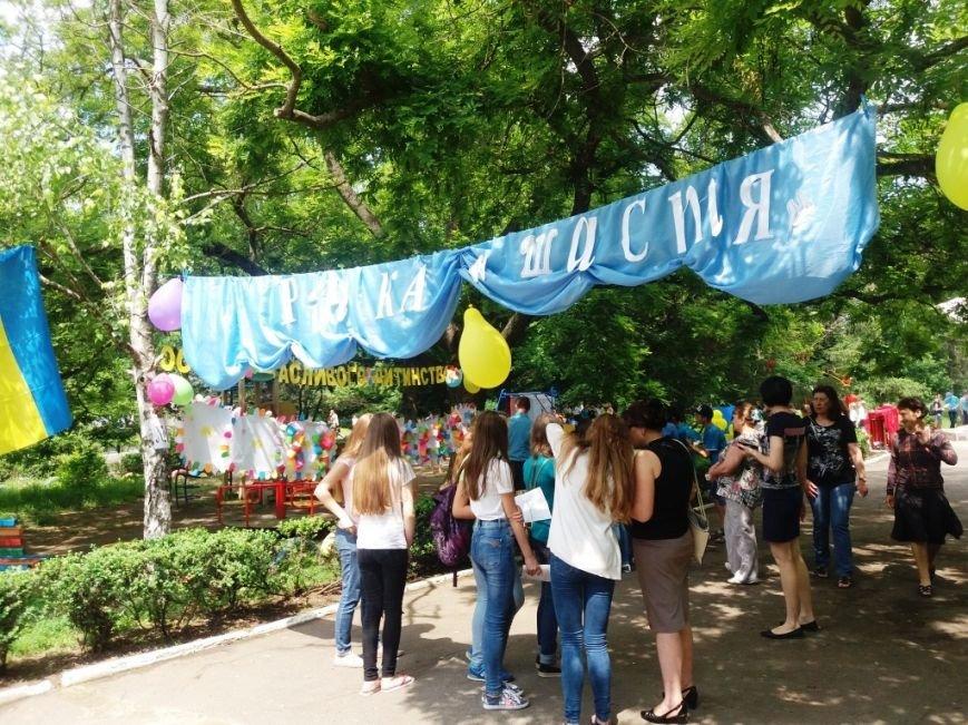 Дети, состоящие на учете в уголовно-исполнительной инспекции Херсонской области, приняли участие в празднике ко Дню защиты детей (фото), фото-2
