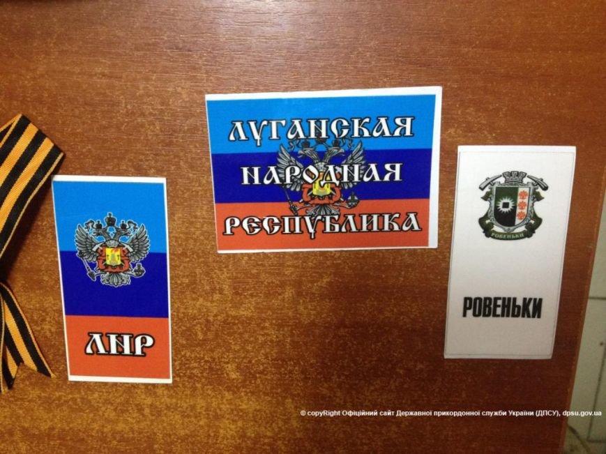 Россияне везли в Запорожье сепаратистскую атрибутику (ФОТО), фото-2