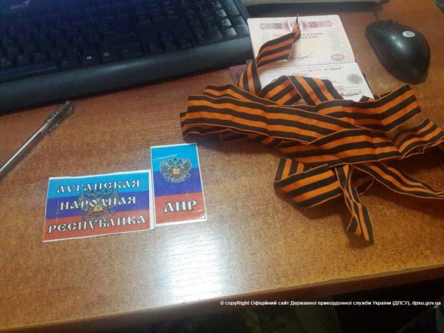 Россияне везли в Запорожье сепаратистскую атрибутику (ФОТО), фото-4