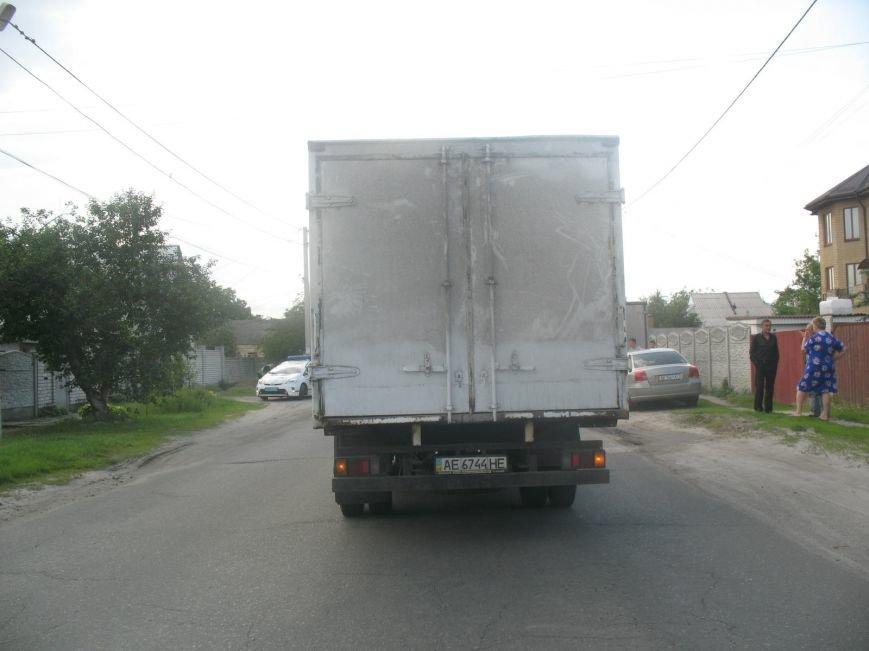 дтп груз2