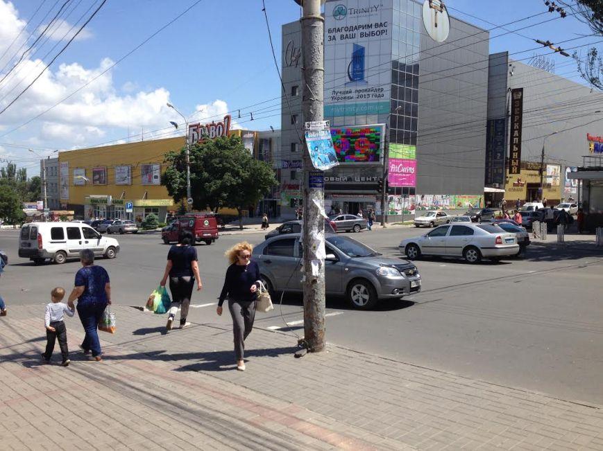 В Мариуполе на центральном перекрестке не работает светофор (Фотофакт), фото-2