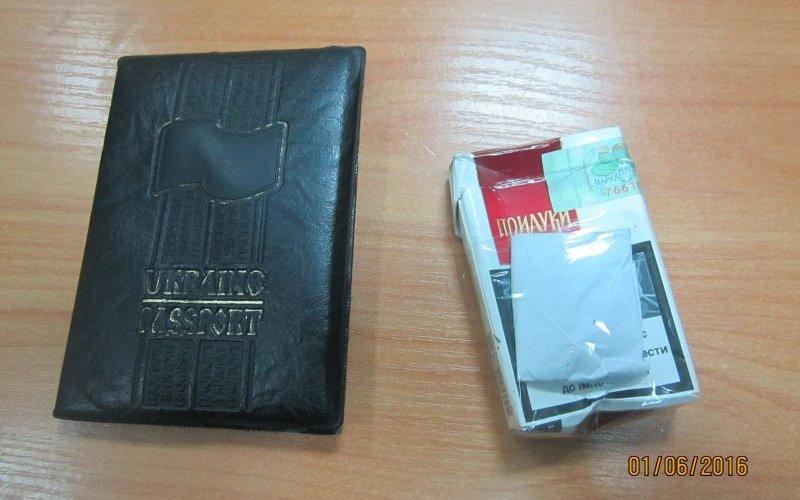 У добропольчанина в паспорте нашли каннабис, фото-1