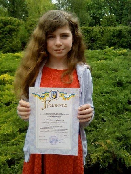 Кременчугская шестиклассница стала одним из лучших исследователей Украины, фото-1
