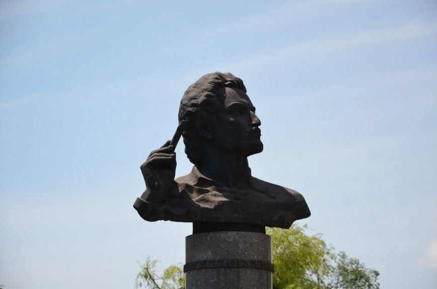 В Мариуполе открылся Мемориал Архипа Куинджи (ФОТО+ВИДЕО), фото-4