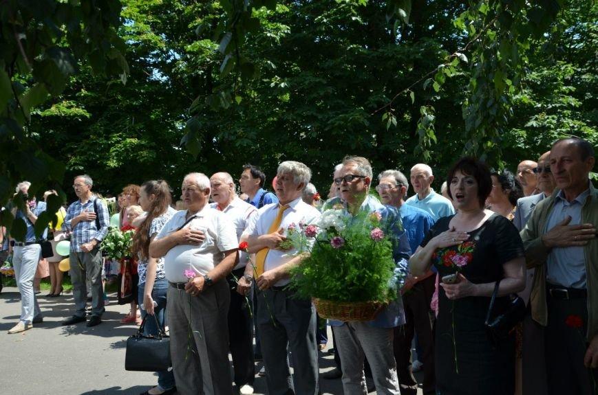 В Мариуполе открылся Мемориал Архипа Куинджи (ФОТО+ВИДЕО), фото-1