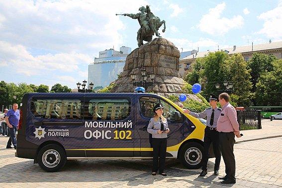В Киеве появился мобильный офис полиции (ФОТО, ВИДЕО), фото-1