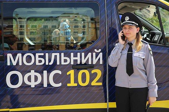 В Киеве появился мобильный офис полиции (ФОТО, ВИДЕО), фото-2