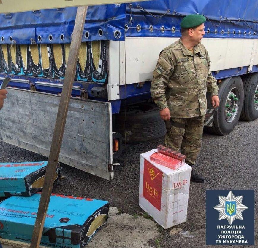 Вантажівка набита сигаретами не пройшла через пост у Нижніх Воротах: фото, фото-1