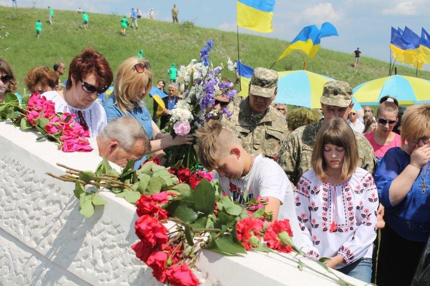 """У Пришибі відбулось відкриття меморіалу загиблим над Слов'янськом льотчикам """"Скорботний янгол"""", фото-14"""